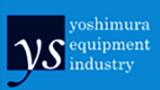 愛知県の蓄電池設置・太陽光発電導入は名古屋市の吉村設備工業へ