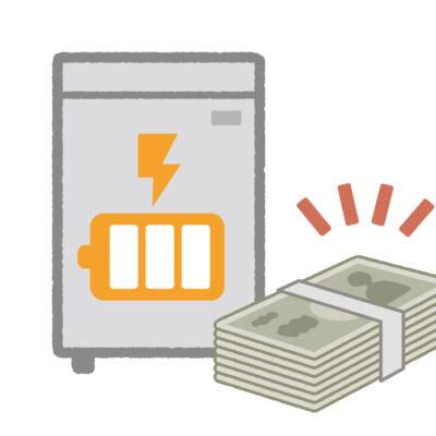 蓄電池DER補助金